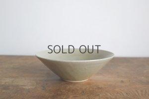 画像1: ネギシ製陶/ 6寸鉢(ナチュラル)
